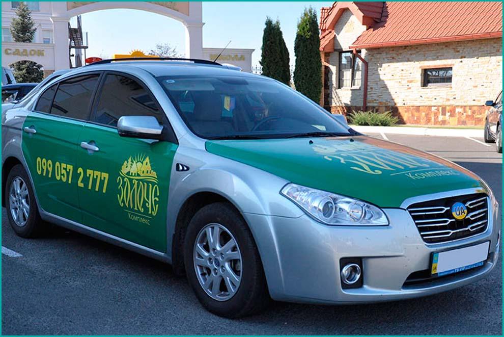 zoloche_taxi